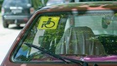 Транспортный налог: есть ли льготы инвалидам в 2017 году?