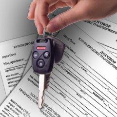 Продажа авто в рассрочку – советы по продаже и покупке машин в рассрочку