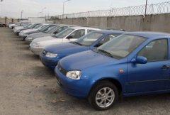 Продажа конфиската автомобилей банками – все подробности процедуры продажи залоговых авто банками