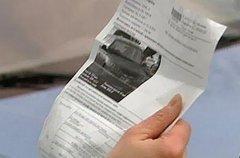 Пришел штраф после продажи автомобиля – советы юристов