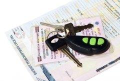 Как продать машину без птс – советы специалистов по продаже машин без птс