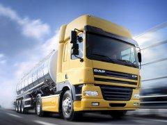 Объявления о продаже грузовиков бу – подача объявлений в интернет