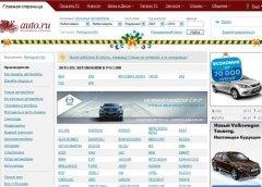 9f811d19c68f авто ру как удалить объявление – инструкция для пользователя