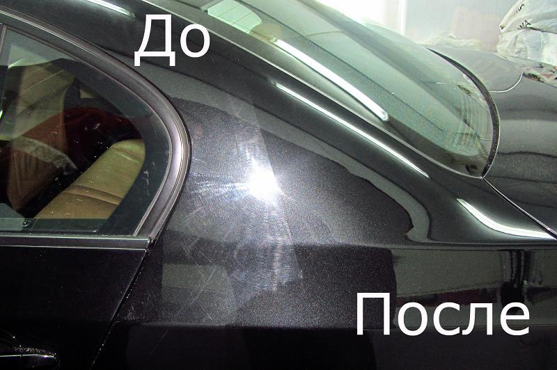 Что лучше для кузова автомобиля: воск или полироль?