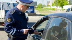 Забыли водительские «права» дома, как правильно поступить?