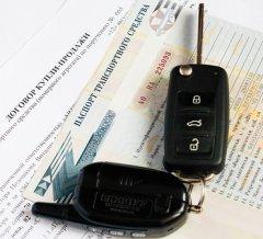 Разместить объявление о продаже автомобиля – советы специалистов