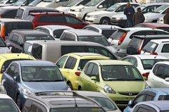Как дать объявление о покупке автомобиля работа в словакии свежие вакансии