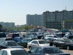 Дать объявление о продаже автомобиля – советы специалистов