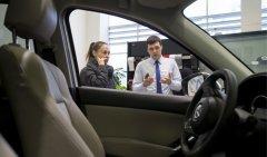 Объявления о покупке авто - советы