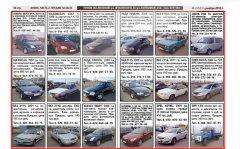 Свежие объявления о продаже авто – советы модератора