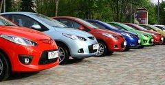 Продать авто дорого – советы и рекомендации