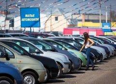 Продать автомобиль по новым правилам - советы