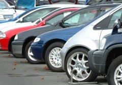 Продать автомобиль с пробегом через салон – преимущества и недостатки разных способов продажи