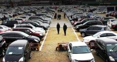 Продать автомобиль на запчасти – советы по продаже