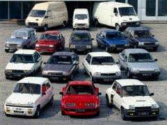 Авто выкуп машин - советы