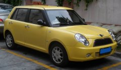 Купить Лифан Смайли – особенности автомобиля и рекомендации