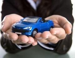 Факторы определяющие стоимость автострахования
