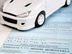 Способы возврата ОСАГО и КАСКО при продаже автомобиля