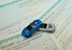 Страхование авто калькулятор – советы по применению онлайн калькулятора