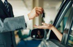 Продажа авто в рассрочку