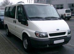 Форд транзит продажа б у – советы по продаже бу микроавтобусов и бортового форд транзит