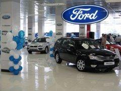 Продажа авто форд – советы по основанию бизнеса, связанного с перепродажей машин Форд с пробегом