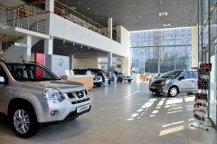 Продажа автомобилей ниссан – советы по продаже машин nissan