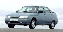 Продажа авто ваз 2110 – советы по продаже машин ваз 2110 через автосалон