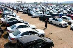 Новые правила купли продажи автомобиля – список новых правил продажи авто с 2013 года