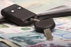 Организация продает автомобиль физическому лицу – советы и рекомендации по продаже организацией автомобиля физическому лицу