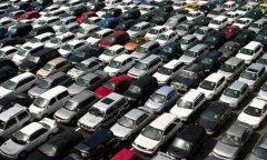 Продажа нерастаможенных авто