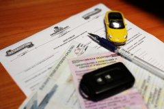 Новые правила купли-продажи автомобиля