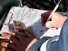 Штрафы ГИБДД за превышение скорости – размер штрафов и правонарушения