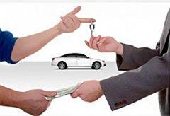 Организация продает автомобиль физическому лицу: процесс передачи