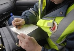 Как обжаловать штраф ГИБДД – размеры штрафов за разные правонарушения