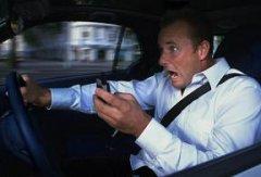 Про страх за рулем