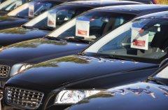 Необычные объявления о продаже подержанных автомобилей