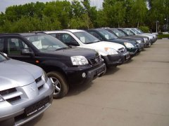 Подать объявление о продаже автомобиля бесплатно
