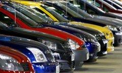 Где лучше разместить объявление о продаже автомобиля в интернет сети?