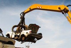 Сдай свой старый автомобиль или обменяй его по программе утилизации