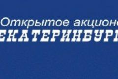 Автошкола Екатеринбургское такси