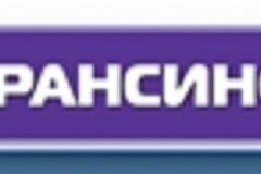 Автошкола Трансинформ