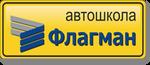 Автошкола Флагман