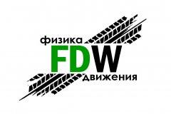 FDW - Центр Вождения Физика движения, Киев