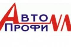 Автошкола АвтоПрофи НН
