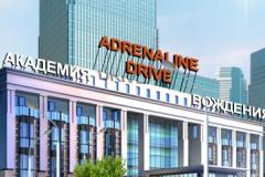 Adrenalin Drive