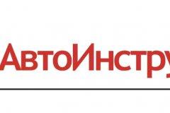 ООО Автоинструктор