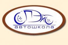 Автошкола СПЭЙС