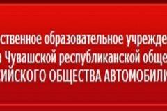 Автошкола ВОА