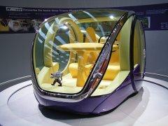 Moovie – автомобиль будущего